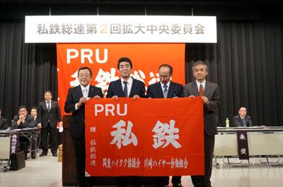 川崎ハイヤー労働組合