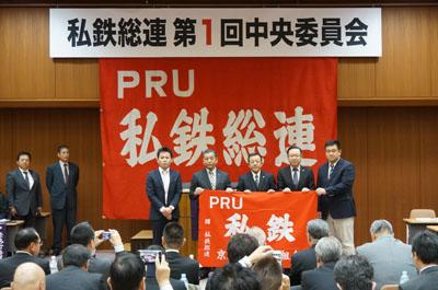 京成バス労働組合