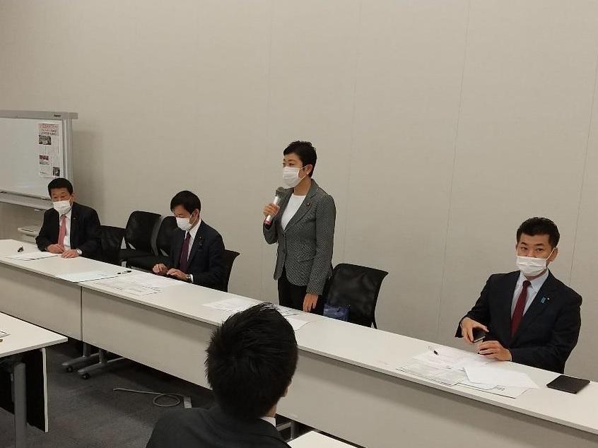 私鉄総連(日本私鉄労働組合総連合会)        Welcome General Federation of Private Railway Workers' Unions of Japan web site!